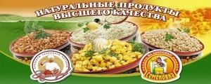 Крупы Кашеваров