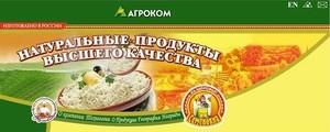 Крупы Семёновна